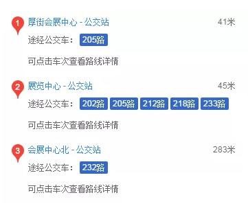 微信截图_20201030211532.png